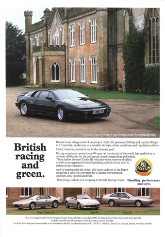 Lotus_Esprit_Turbo_SE_Advert