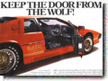 Lotus_Esprit__Adverts
